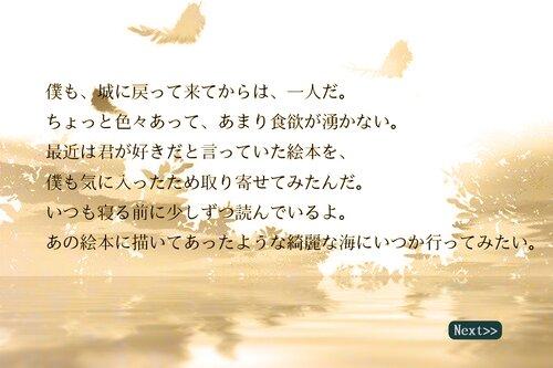 Scarlet illusion -Episode2:侵食の羽音-【ダウンロード版】 Game Screen Shot3
