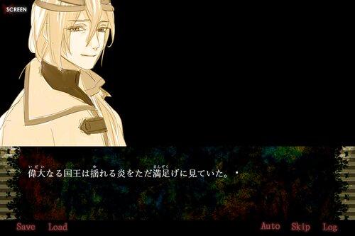 Scarlet illusion -Episode2:侵食の羽音-【ダウンロード版】 Game Screen Shot4