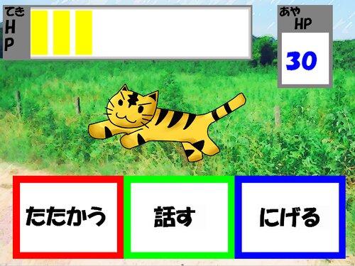 いねむりクエスト Game Screen Shot3