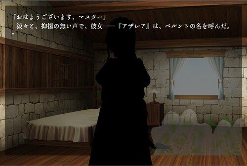 アカツキオートマタ Game Screen Shot2