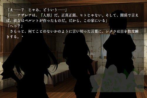 アカツキオートマタ Game Screen Shot4