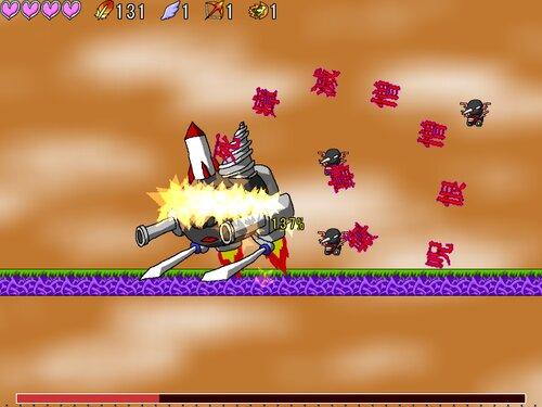 ヴァーミリオンの青空 Game Screen Shot