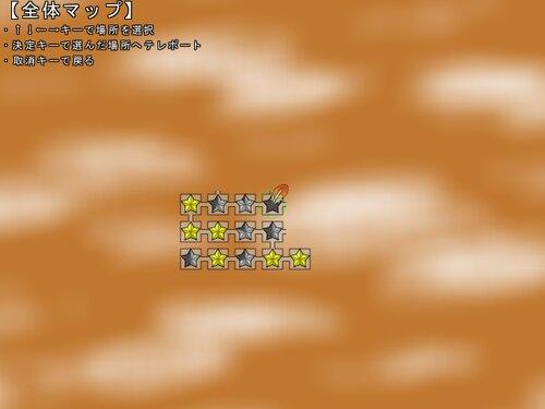 ヴァーミリオンの青空 Game Screen Shot4