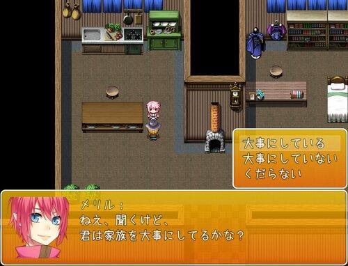 リーフィ村へようこそ! -リメイク- 体験版 Game Screen Shot1