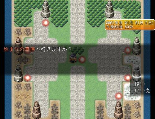 リーフィ村へようこそ! -リメイク- 体験版 Game Screen Shot3