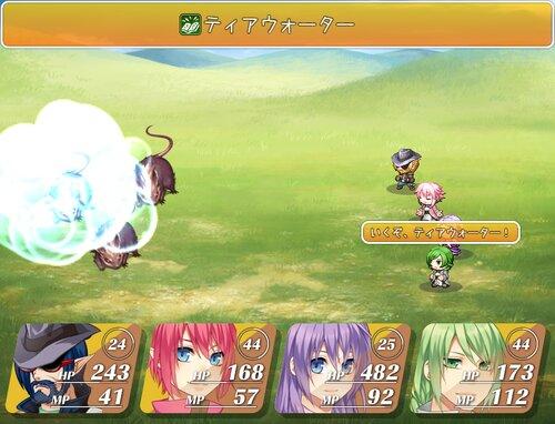 リーフィ村へようこそ! -リメイク- 体験版 Game Screen Shot4