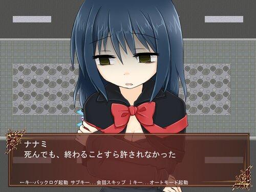 儚き灯火 Game Screen Shot