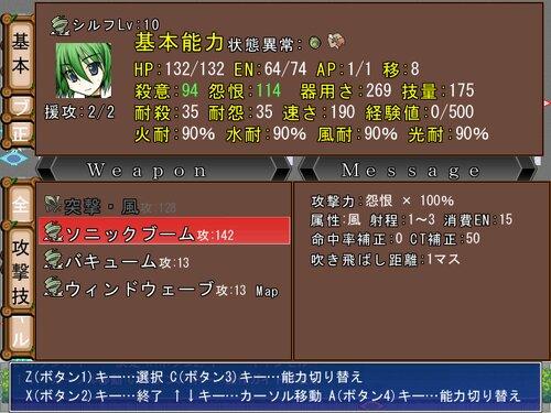 儚き灯火 Game Screen Shot3