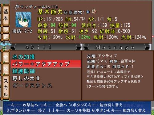 儚き灯火 Game Screen Shot4