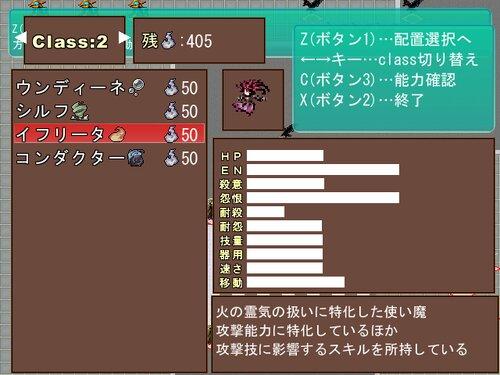 儚き灯火 Game Screen Shot5