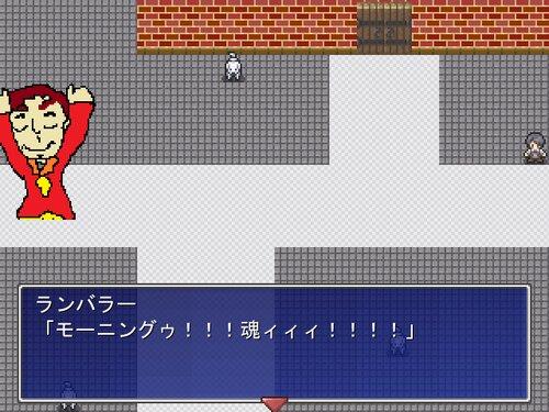 ランバラーつまる Game Screen Shot1