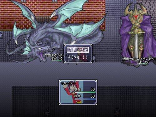 ランバラーつまる Game Screen Shot5