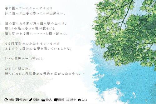 ホットサマー・ドリーミング Game Screen Shot1