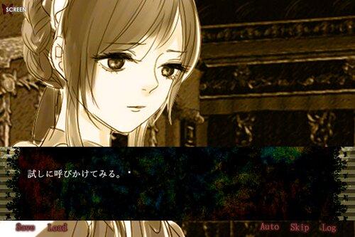Scarlet illusion -Episode3:箱庭の道化-【ダウンロード版】 Game Screen Shot2