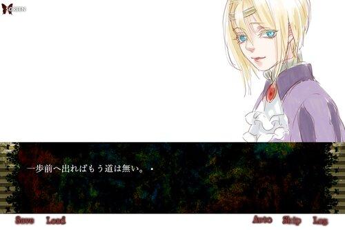 Scarlet illusion -Episode3:箱庭の道化-【ダウンロード版】 Game Screen Shot3
