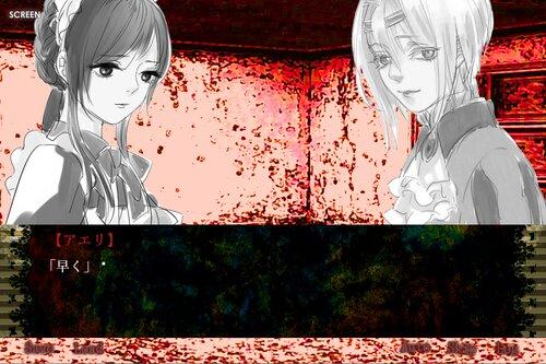 Scarlet illusion -Episode3:箱庭の道化-【ダウンロード版】 Game Screen Shot4