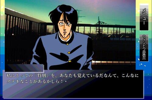 デイ・アンド・ナイト Game Screen Shot1