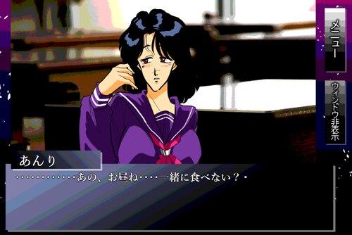 デイ・アンド・ナイト Game Screen Shot2