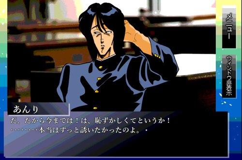 デイ・アンド・ナイト Game Screen Shot3