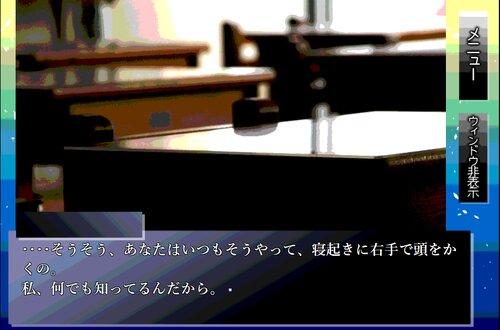 デイ・アンド・ナイト Game Screen Shot4