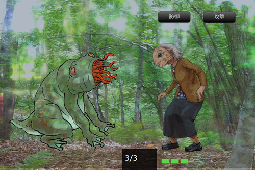 幻界ドリームツアー Game Screen Shot