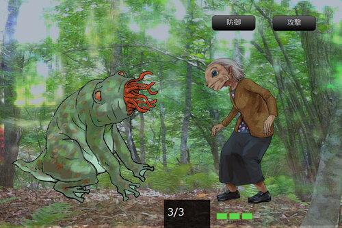 幻界ドリームツアー Game Screen Shot1