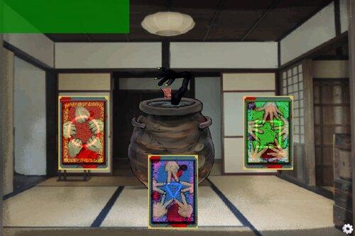 幻界ドリームツアー Game Screen Shot4