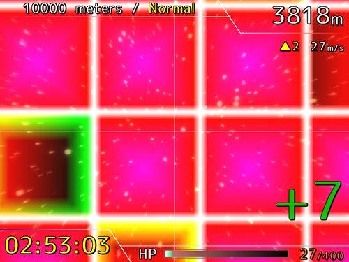 #ないん・えいと Game Screen Shot