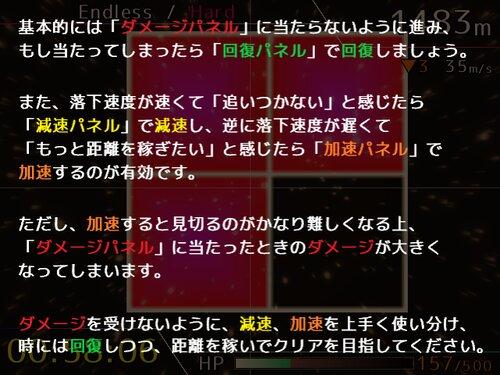 #ないん・えいと Game Screen Shot2