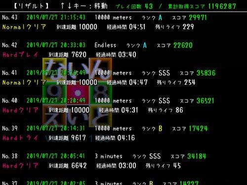 #ないん・えいと Game Screen Shot3
