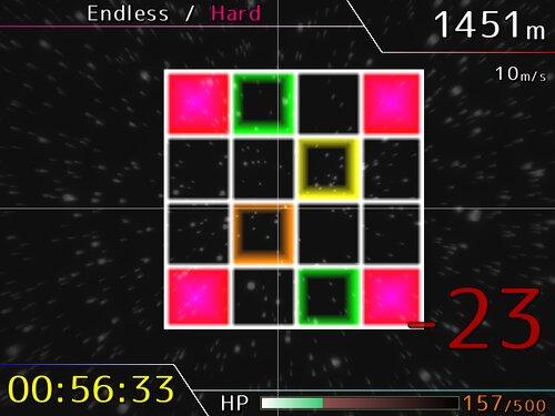 #ないん・えいと Game Screen Shot5