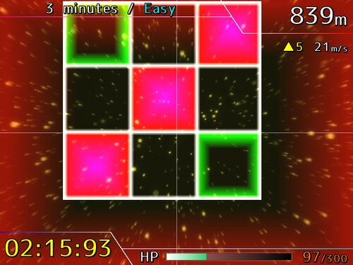 #ないん・えいと Game Screen Shots