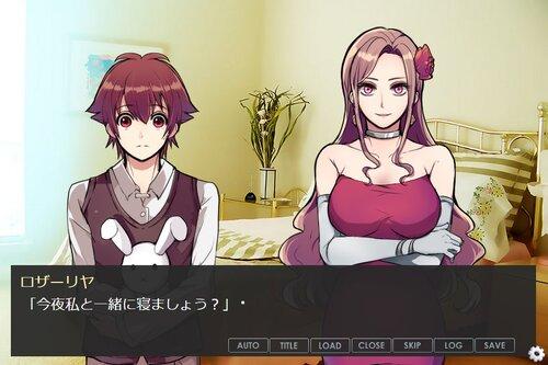ルームメイト ~うさぎ系ヘタレ男子~ Game Screen Shot4
