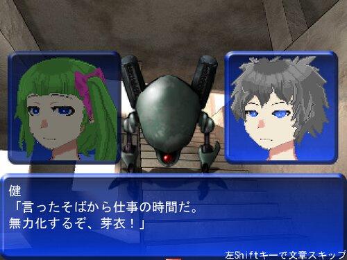 彼らの狂機調査録 Game Screen Shot1