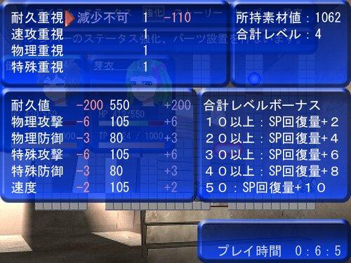 彼らの狂機調査録 Game Screen Shot2
