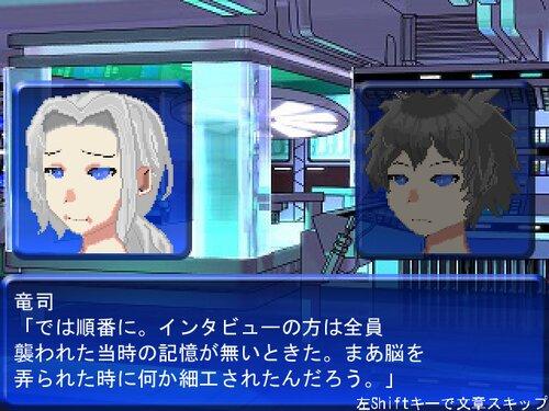 彼らの狂機調査録 Game Screen Shot3