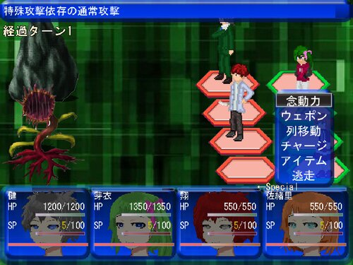 彼らの狂機調査録 Game Screen Shot5