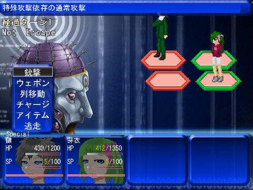 彼らの狂機調査録 Game Screen Shots