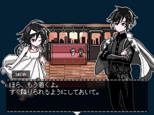PRESS START Game Screen Shots