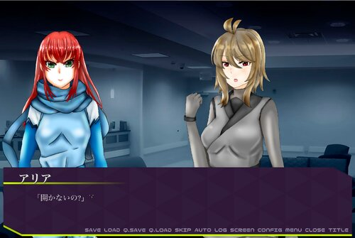 ChaOtiC-夢のような甘い嘘-MISSION2 殺戮の復讐者 Game Screen Shot