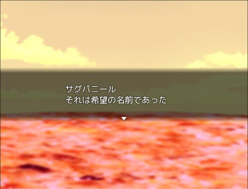 ナンとルウの華麗なる詩(うた) Game Screen Shot3