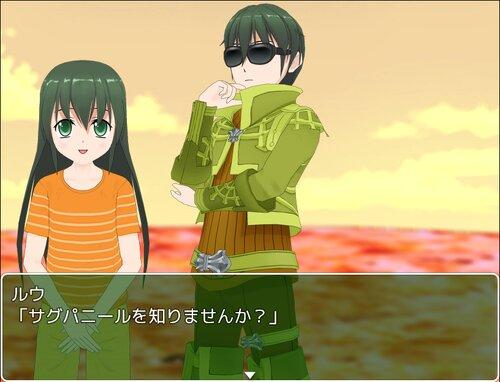 ナンとルウの華麗なる詩(うた) Game Screen Shots