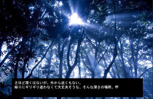 水面に落ちる灯 Game Screen Shot5