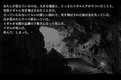 暁天女 Game Screen Shot2