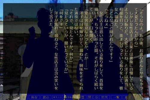 万に一つの偶然 Game Screen Shot5