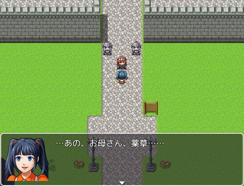 コミュ障RPG Game Screen Shot1