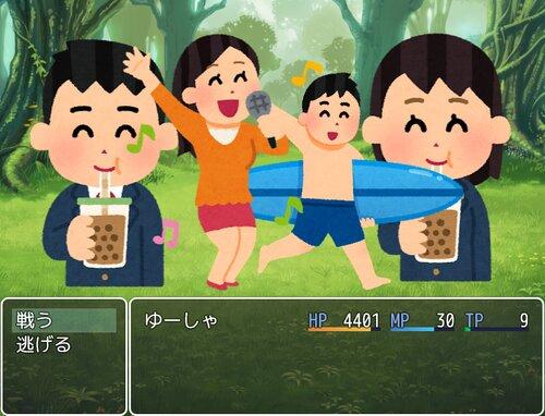 コミュ障RPG Game Screen Shot4