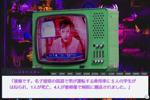 ログイン (L O G I N) Game Screen Shot2