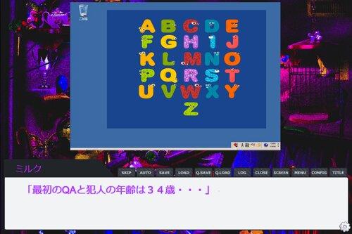ログイン (L O G I N) Game Screen Shot4