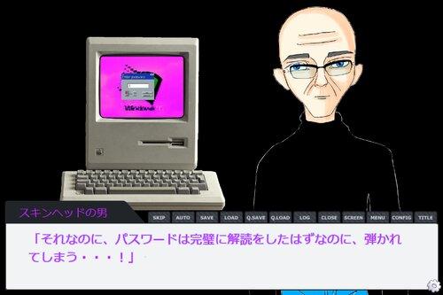 ログイン (L O G I N) Game Screen Shot5